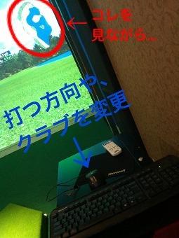 201306longbaiG2.jpg