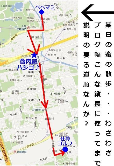 longbai_map1.jpg