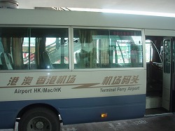 s201004Macau-HongKong097.jpg