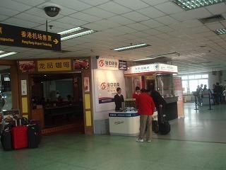 s201004Macau-HongKong099.jpg