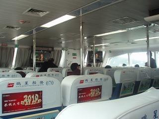 s201004Macau-HongKong105.jpg