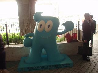 s201004Macau-HongKong113.jpg