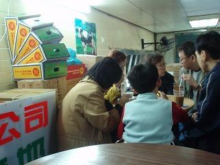 s201004Macau-HongKong121.jpg