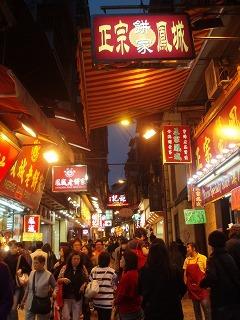 s201004Macau-HongKong140.jpg
