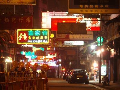 s201004Macau-HongKong260.jpg
