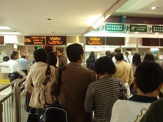 s201004Macau-HongKong284.jpg