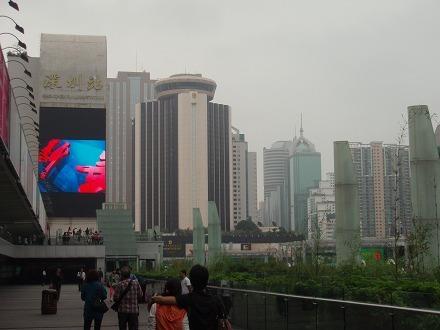 s201004Macau-HongKong291.jpg