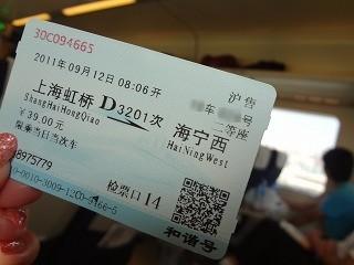 sDSC02034.jpg