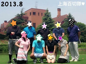 sIMG_4660.jpg