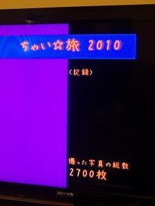 sPC270110.jpg