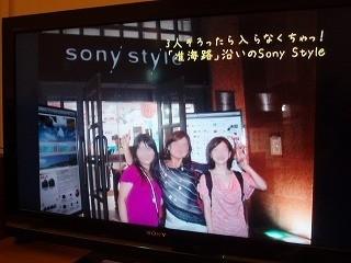 sPC270112.jpg