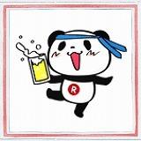 snomi_panda.jpg