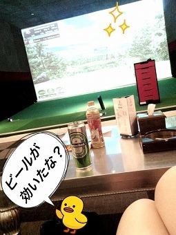 ss201305din_golf.jpg