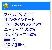 FC2_1.JPG