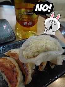 Osho_gno.jpg