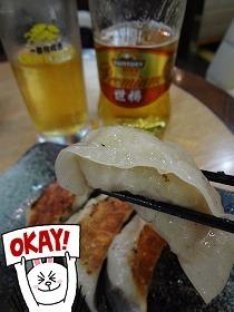 Osho_gok.jpg