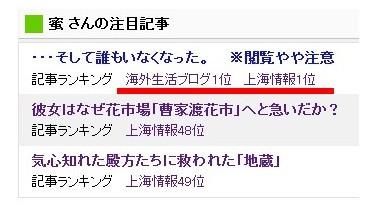 blog_No.1.jpg