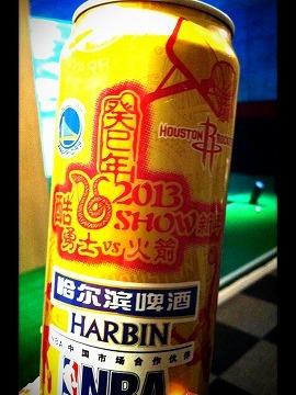 mi_beer2013.jpg
