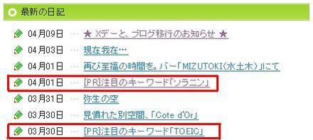 mixi_s.JPG