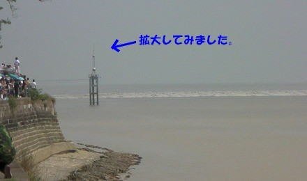 s11_gyakuryu_1.jpg