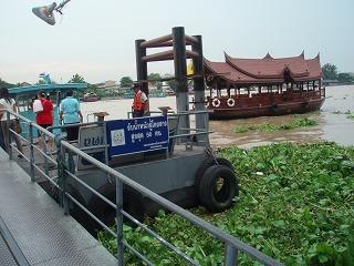 s2009Oct Thailand3-145.jpg