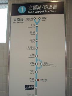 s201004Macau-HongKong278.jpg