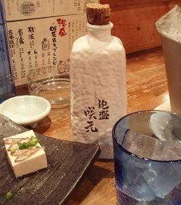 s201104_awamori2.jpg