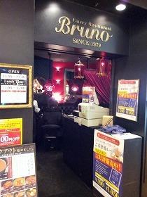 s2012Bruno1.jpg