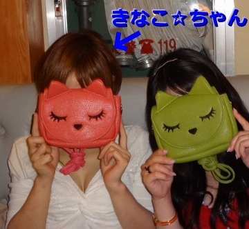 s201304_kinako'sBD1.jpg