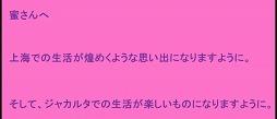 sCD-R9.jpg