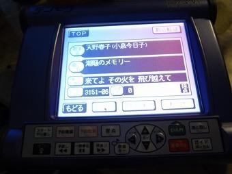 sDSC09879.jpg