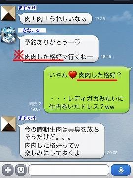 sIMG_4373.jpg