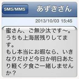 sIMG_4896.jpg