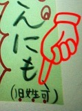 sKyuseiOK.jpg