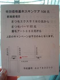 sPC084199.jpg