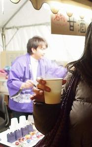 samazake2012.jpg
