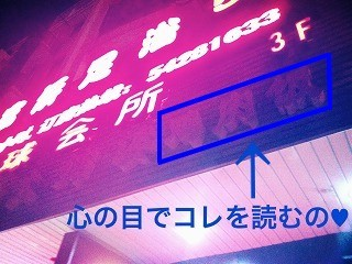 sjirou_mark072.jpg