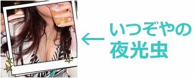 sn_chongzi.jpg