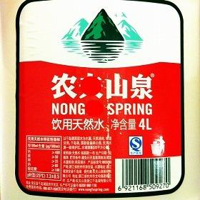 snong_shui.jpg