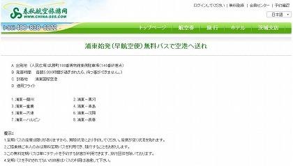 ss_web.jpg