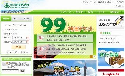 ss_web2.jpg