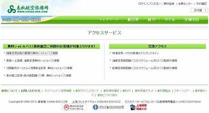 ss_web3.jpg
