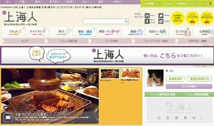 sshanghai_zine1a.jpg