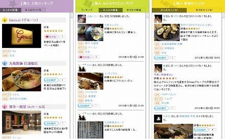 sshanghai_zine1b.jpg