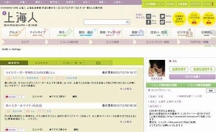 sshanghai_zine2a.jpg