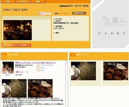 sshanghai_zine2b.jpg
