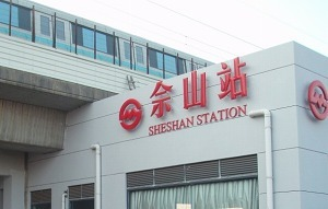 ssheshang1107.jpg
