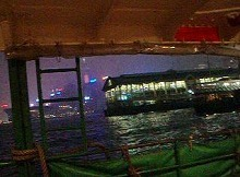 sstar_ferry_1.jpg