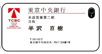 taobao_hanzawa1.jpg