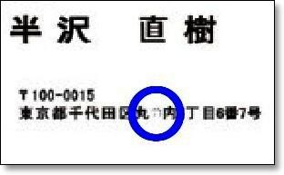 taobao_hanzawa3.jpg